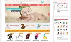 Интернет-магазин бытовой химии (дети)