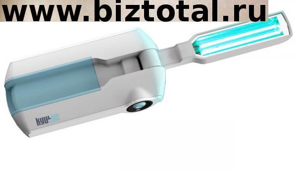 Ультрафиолетовый портативный стерилизатор KYUTEC