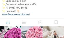 Цветочный интернет магазин