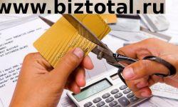 Компания по ликвидации долгов