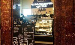 Продается Кофе с собой