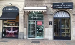 Магазин обуви, Милан, Корсо Буенос Айрес