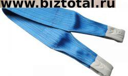 Текстильные стропы для подъема грузов