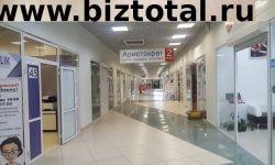 Торговая площадь в ТРЦ «Свердловск»