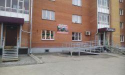 Нежилое помещение, Ленинского комсомола 44
