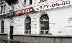 Магазин на проспекте Металлургов