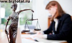 Юридическая компания в центре Москвы