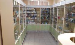 Аптека (200м. от станции метро)