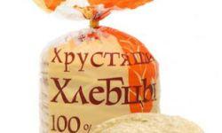 Выпечка и сбыт гипоаллергенного хлебного продукта
