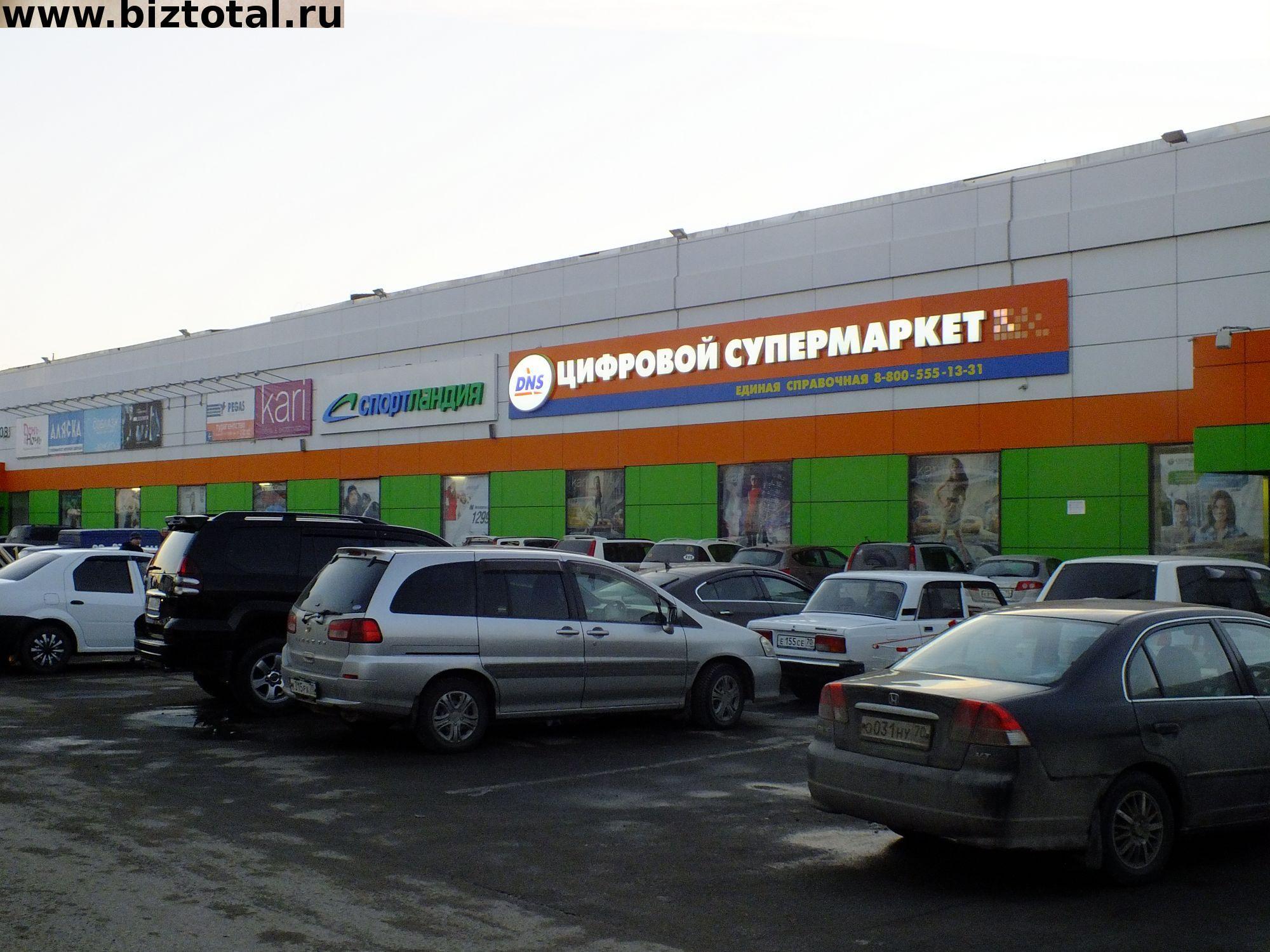 Собственник продает торговый центр