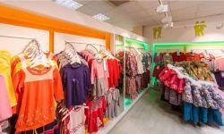 Магазин детской одежды в развитом районе