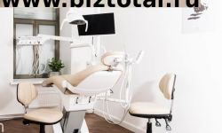 Стоматологическая клиника с ОПТГ
