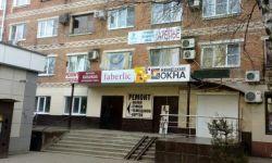 Офис на первом этаже Атарбекова