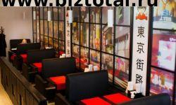Ресторан и караоке рядом с метро