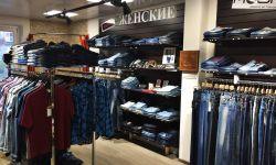 Мультибрендовый магазин джинсовой одежды