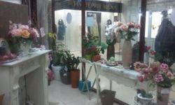 Салон цветов и подарков в ТЦ