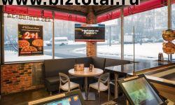 Domino`s pizza — международная сеть пиццерий