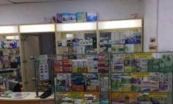 Действующая аптека