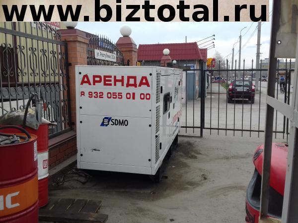 Аренда дизельных генераторов 15кВт, 30кВт, 100кВт