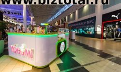 Островок замороженный йогурт в торговом центре