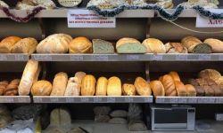 Хлебные магазины