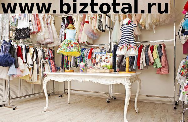 082dd9ba224 Продажа бизнеса  Интернет-магазин детской одежды
