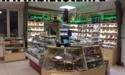 Магазин сухофруктов и орехов