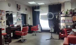Действующая парикмахерская/салон красоты