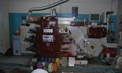 Производство этикетки для всех видов промышленности