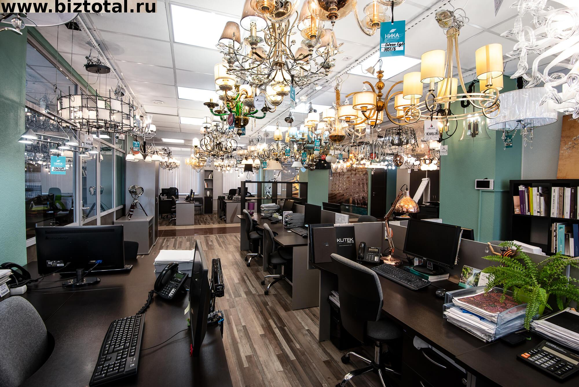 Шоу рум и интернет магазин светильников