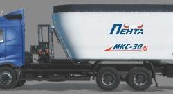 Мобильный кормосмеситель Пента МКС-30 (Вольво)