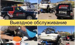 Бизнес по ремонту авто, катеров, яхт и малой авиации