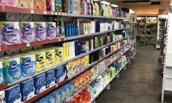 Магазин продукты с алкогольной лицензией