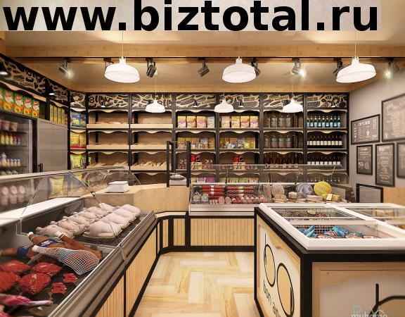 Сеть магазинов продуктов «У дома» в собственности