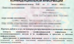 Ооо с лицензией фсб на криптографию и фстэк