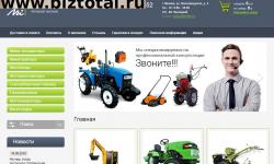 Продается Интернет-магазин садовой мототехники и минитехники