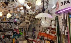 Готовый магазин светотехники, люстр