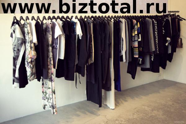 42185861073 Продажа бизнеса  Шоу-рум женской одежды в крупном ТРЦ