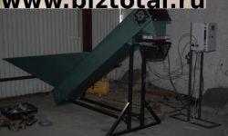 Весовой дозатор для торфа, щебня, угля, керамзита, пеллет