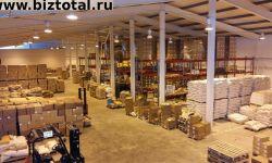 Продам в хорошие и добрые руки  оптово-розничную торговую компанию по продаже бытовой химии,косметики и хозяйственных товаров.
