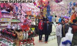 Магазин розничной торговли мужской/женской/детской одеждой