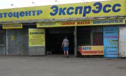 Автосервисный центр с комплектом оборудования