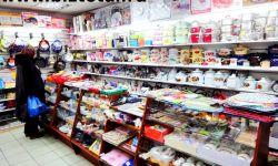 Магазин хозяйственных товаров и посуды
