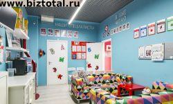 Детский центр, работающий по известной мировой франшизе