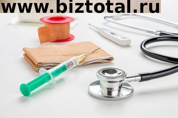 Компания по регистрации медицинских изделий
