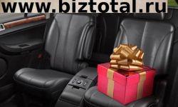 Интернет магазин подарков и автоаксессуаров