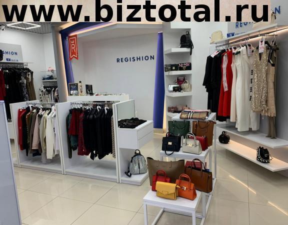 89df7f34d4e4ab1 Продажа бизнеса: Бутик модной женской одежды