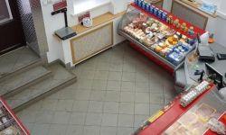 Магазин куриного мясо