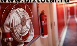 Компания по обеспечению комплексной пожарной безопасности