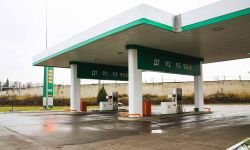 Автозаправочная станция (АЗС)